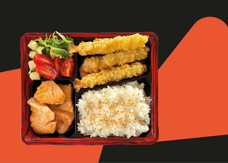 Ginger sushi topla zdjela: RED BOX 85kn